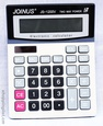 Calculatrice JOINUS JS-1200V