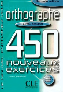DVD MULTIMÉDIA INTERACTIF - ORTHOGRAPHE 450 NOUVEAUX EXERCICES