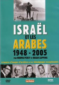 DVD DOCUMENTAIRE - ISRAEL ET LES ARABES : 1948 - 2005 (6h 00 min) - 2 DVD