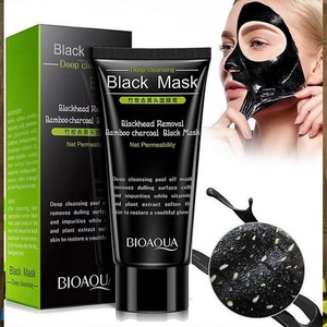Black Facial Mask - BIOAQUA OFF