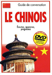 DVD Multimédia -  Le Chinois Guide De Conversation