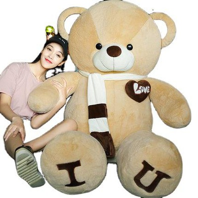 Grand Ours en peluche avec echarpe - I LOVE YOU - 120cm