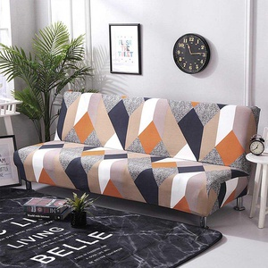 Housse de chaise multicolor