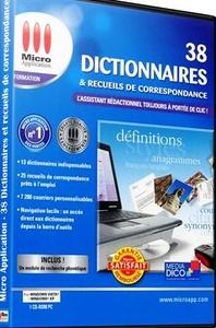 DVD Multimédia - 38 DICTIONNAIRES INDISPENSABLES