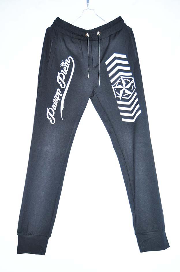 ded4dd632dcbd ShoppingList   Pantalon homme Philipp PLein en coton (Jeans et ...