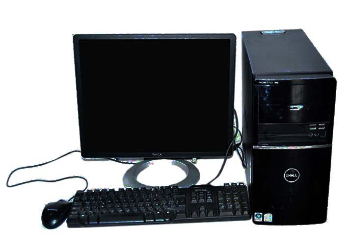 shoppinglist ordinateur complet de bureau dell desktop. Black Bedroom Furniture Sets. Home Design Ideas